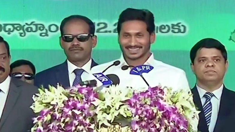 YS Jagan Mohan Reddy Sworn In As Chief Minister of Andhra Pradesh