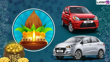 Akshaya Tritiya 2019 Discounts on Cars: Best Deals & Offers on Maruti Alto, New Swift, Dzire, Hyundai Xcent, Grand i10 & Mahindra TUV300