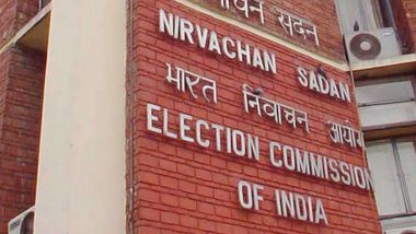 Rajya Sabha By-Elections 2019 in Uttar Pradesh: ECI Announces Dates For Polling And Result For Bypolls on Two Seats