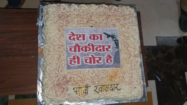 Anand Paranjpe, Congress-NCP Thane Candidate, Celebrates Birthday With 'Desh Ka Chowkidar Hi Chor Hai' Cake; Watch Video