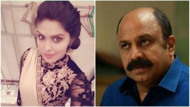Malayalam Actor Siddique Accused of Sexual Misconduct by Revathy Sampath; Social Media Users Claim It's a Publicity Stunt