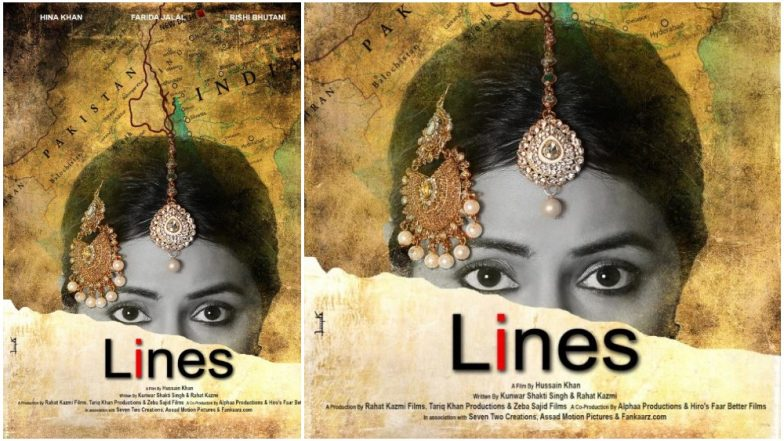 Cannes 2019: Hina Khan Launches the Poster of Her Debut Film 'Lines' and it's Intriguing - See Pic