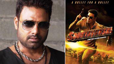 Sooryavanshi: Abhimanyu Singh Gears Up for the Role of a Baddie in Akshay Kumar's Cop-Drama