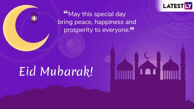 Eid Mubarak 2019 Wishes and Messages: Best WhatsApp Stickers, Eid Al-Fitr Facebook Quotes, GIF Greetings, Images and SMS to Send on Eid Ul-Fitr!
