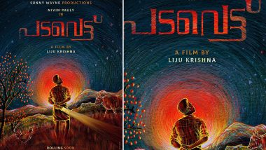 Padavettu: Nivin Pauly Shares the First Look of His Upcoming Film - Read Details