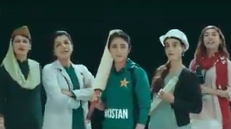 Pakistani Outrage Bubbles as Bismah Maroof in Ariel Ad Promotes Women's Rights; Watch Commercial