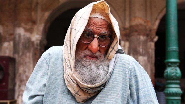 Gulabo Sitabo: Amitabh Bachchan's Grumpy Landlord Look Is Every Tenant's Nightmare!