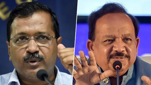 Arvind Kejriwal's AAP Calls Ayushman Bharat Health Insurance 'Jumla', Day After Harsh Vardhan Refers Mohalla Clinics 'Flop'