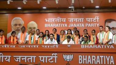 West Bengal: 17 Councillors of Darjeeling Municipality Join BJP