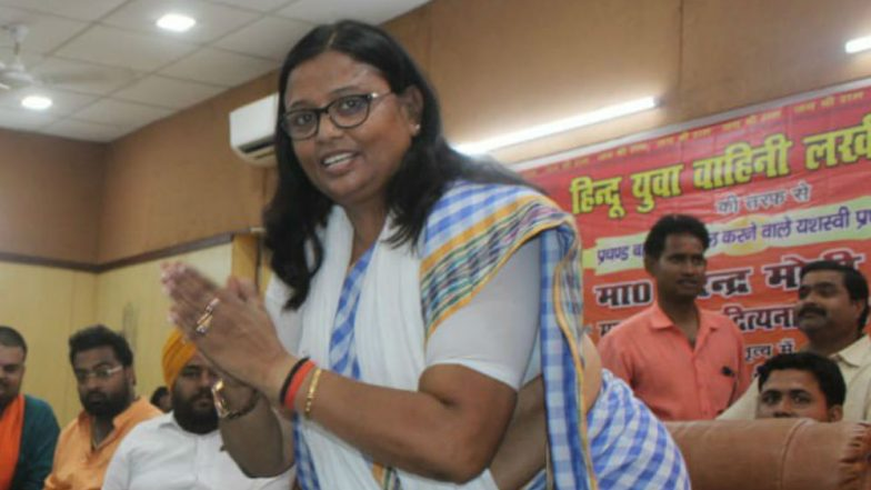 BJP MP Rekha Verma Slaps And Threatens To Kill On-Duty Police Constable, Booked
