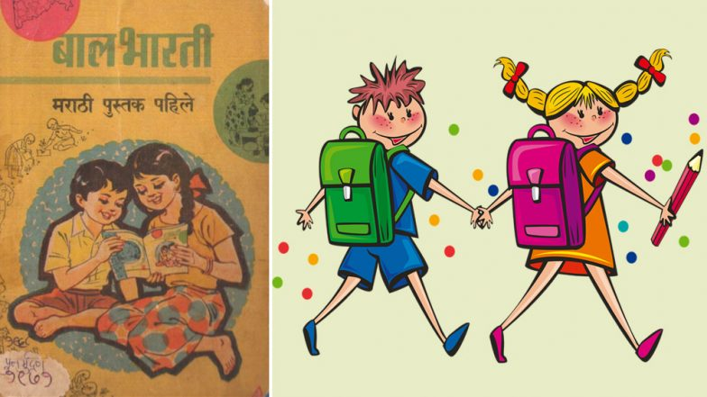 No More Gender Stereotypes in Maharashtra's School Textbooks! Balbharti to Feature Empowering Stories
