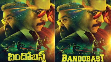 Bandobast: SS Rajamouli Unveils the Telugu Title of Mohanlal and Suriya's 'Kaappaan'