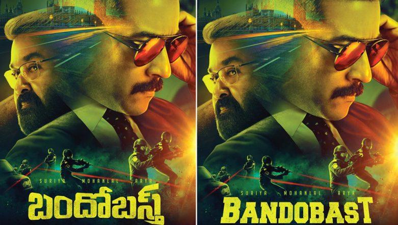 Bandobast: SS Rajamouli Unveils the Telugu Title of Mohanlal and Suriya's 'Kaappaan'