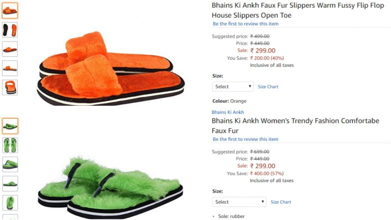 'Bhains ki Ankh' Footwear Sold on Amazon India Invites Giggles for Its Unusual Brand Name