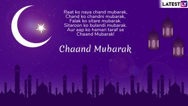 Chand Mubarak 2019 Messages in Hindi: Best WhatsApp Stickers, Eid Ul-Fitr Images, GIF Greetings, Status, DP, SMS and Quotes to Send Eid Mubarak Wishes