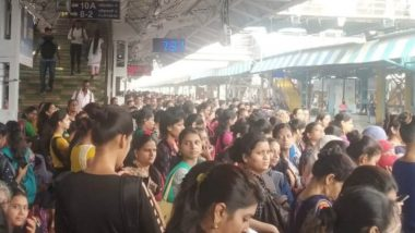 Mumbai Local Train Status: Services on Central Line Delayed Again, Commuters Face Inconvenience