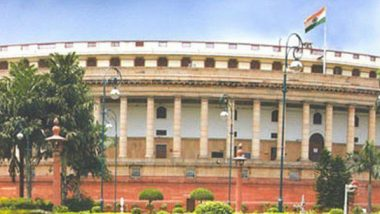 IIIT Amendment Bill 2020 Passed in Rajya Sabha, 5 New Institutes Declared As Institutions of National Importance