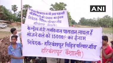 Seven Encephalitis Deaths in Vaishali, Posters Put up Awarding Rs 15,000 For 'Missing' Ram Vilas Paswan