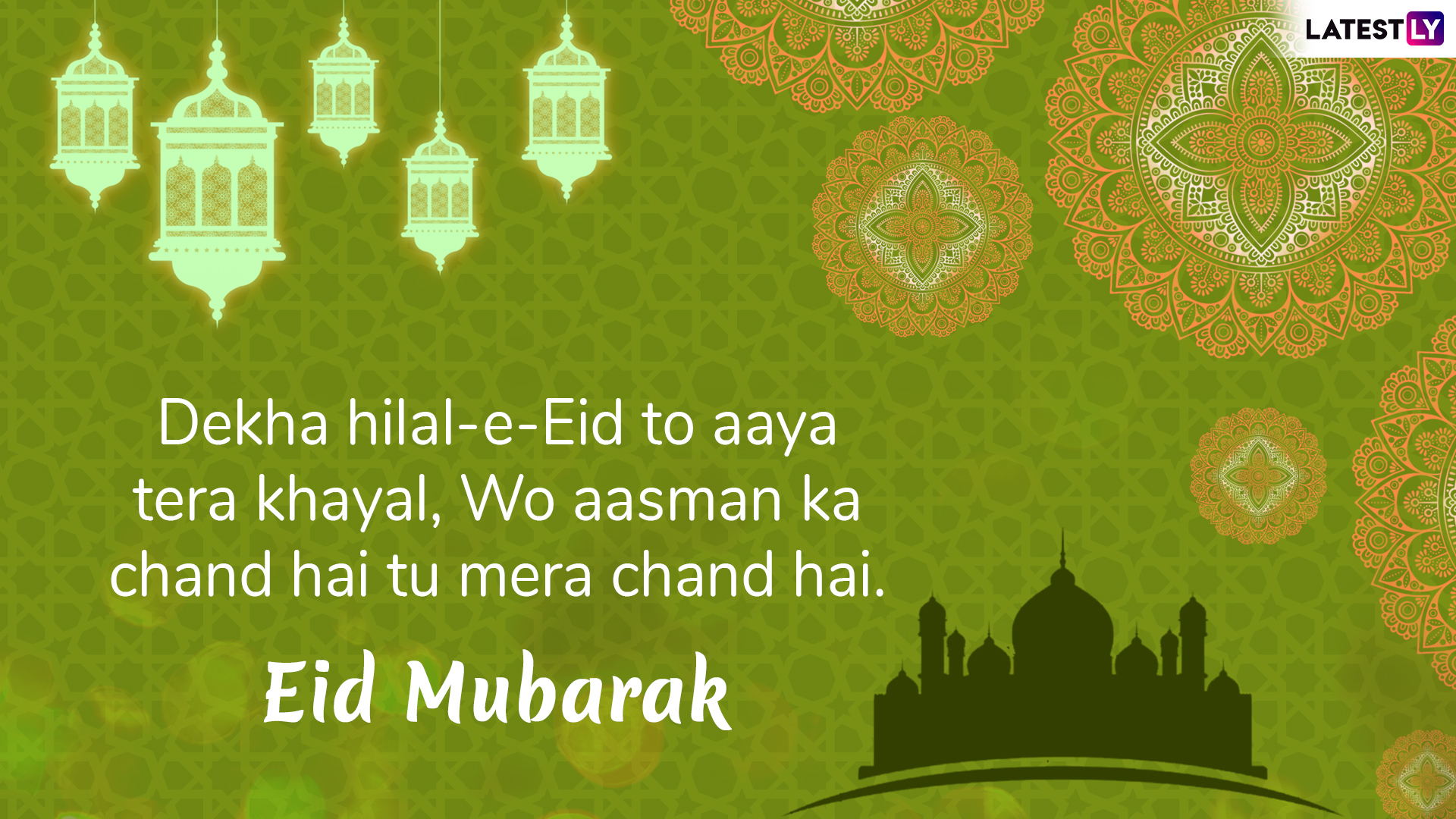 Eid Mubarak 2019 Urdu Shayari: WhatsApp Stickers, GIF Image