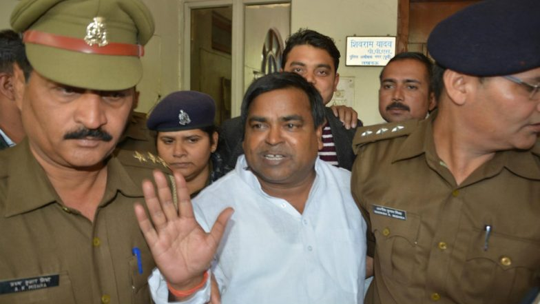 Illegal Mining Case: CBI Raids Ex-State Minister Gayatri Prajapati's House Among 22 Places in Uttar Pradesh