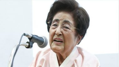 Lee Hee-ho, South Korean Ex-First Lady and Women's Rights Activist Paases Away at 96