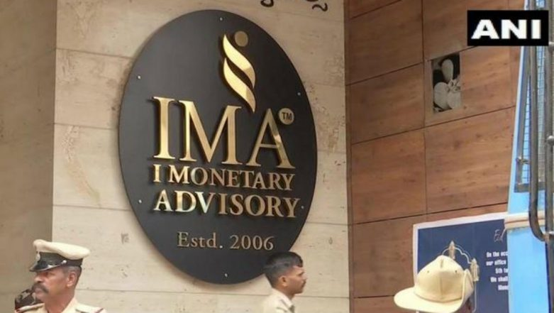 IMA Jewels Case: ED Summons Main Suspect Mohammed Mansoor Khan