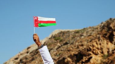 Oman to Open First Gulf Arab Embassy in Palestinian Territories
