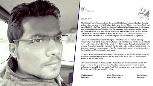 Editor's Guild Condemns Journalist Prashant Kanojia's Arrest by Uttar Pradesh Police, For Posting Against Yogi Adityanath; Issues Statement