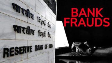 Bank Frauds: Narendra Modi Govt Takes Comprehensive Measures To Curb Fraudulent Incidents
