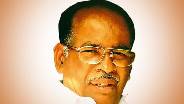 RV Janakiraman, DMK Leader and Former Chief Minister of Puducherry, Passes Away at 79