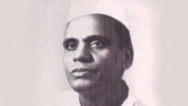 Sane Guruji Death Anniversary: Everything You Need to Know About Freedom Fighter Pandurang Sadashiv Sane