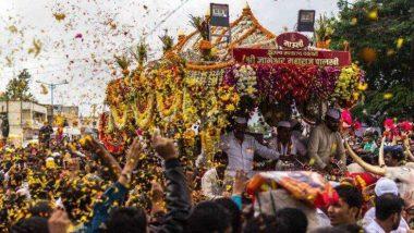 Ashadhi Ekadashi 2019: Significance, Tithi, Fasting and Everything You Need to Know About Devshayani Ekadashi