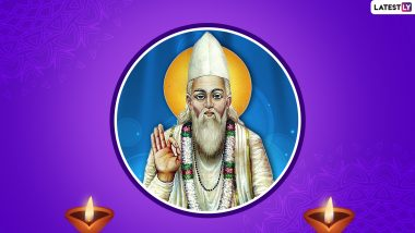 Sant Guru Kabir Jayanti 2019: History and Significance of This Day When The Famous Poet, Saint and Social Reformer of India Was Born