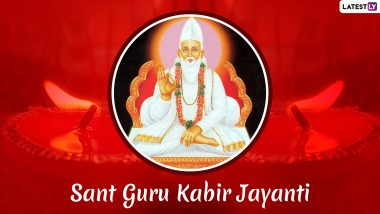 Sant Guru Kabir Das Jayanti 2019 Images & HD Wallpapers: Best Kabir Ke Dohe That Continue to Inspire Generations