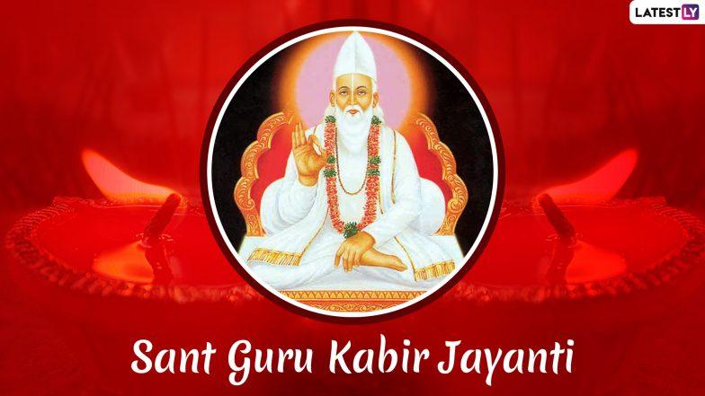 Sant Guru Kabir Das Jayanti 2019 Images & HD Wallpapers: Best Kabir Ke Dohe That Continue to Inspire Generations