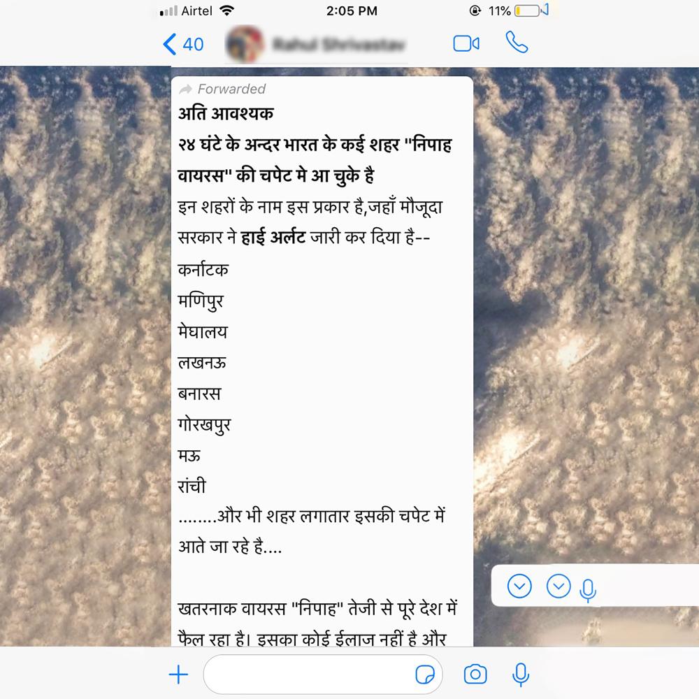 Nipah Virus Scare: Viral WhatsApp Post on Nipah High Alert in