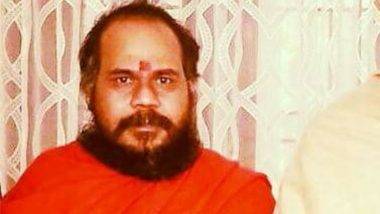 Swami Vairagyanand Seeks Permission for Self-Immolation After Being Trolled For Predicting Digvijaya Singh Would Win Bhopal Lok Sabha Seat
