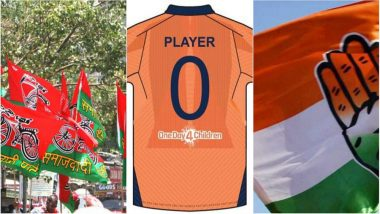 Team India Orange Jersey For ICC Cricket World Cup 2019 Sparks Row: Congress, Samajwadi Party See 'Saffronisation' Attempt by Govt