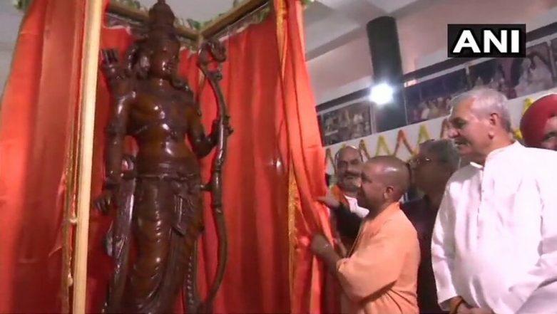 Uttar Pradesh CM Yogi Adityanath Unveils Lord Ram Statue Worth Rs 35 Lakh in Ayodhya