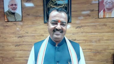 Ram Temple Will Be Built With Enactment of Law If All Options Fail, Says Uttar Pradesh Deputy CM Keshav Prasad Maurya