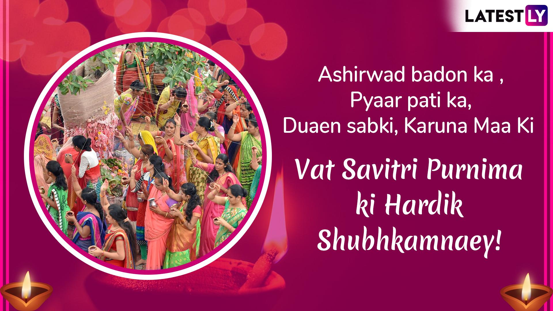 Happy Vat Savitri Puja!