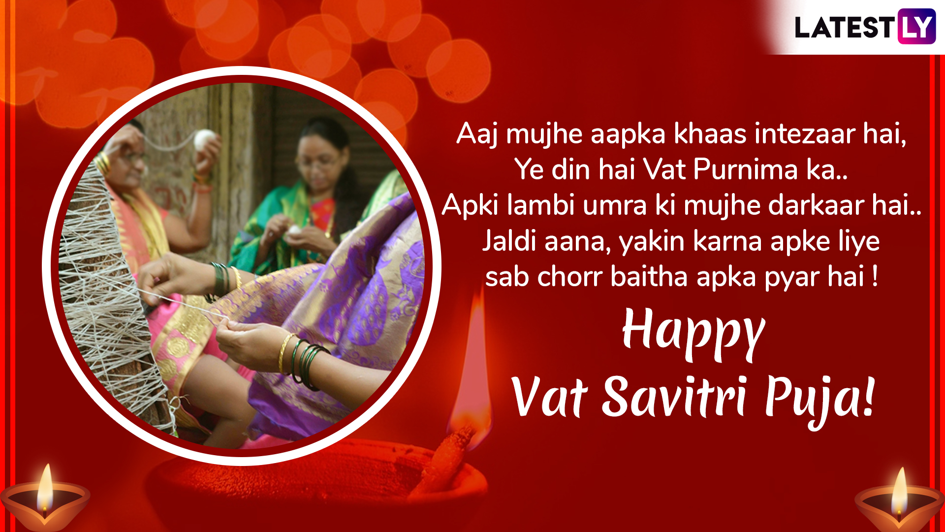 Vat Savitri Puja wishes