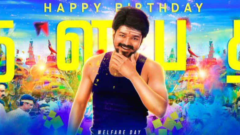 #ThalapathyDayCommonCP: Why are All Vijay Fans Keeping a Common Cover Picture on Twitter?