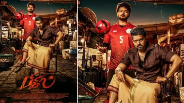 Thalapathy Vijay Starrer Bigil Shooting to Complete in August?