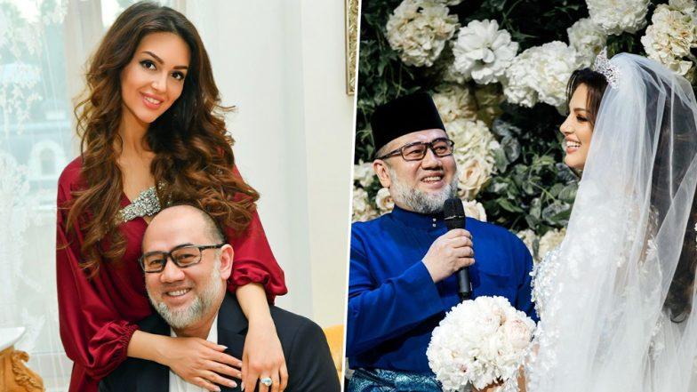 Malaysian King Sultan Mohammad V Faris Petra and Former Miss Moscow Rihana Oksana's Wedding Pics Revealed 7 Months After Secret Nuptials