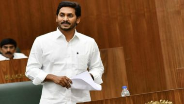 Tungabhadra Pushkaralu to be Inaugurated by Andhra CM Jagan Mohan Reddy in Kurnool; Here's All About The 12-Day Festival Set to Start from November 20