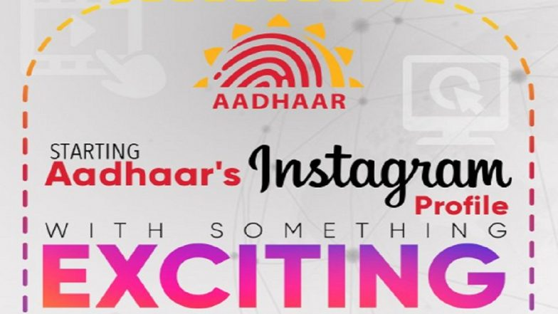 Aadhaar Now on Instagram: UIDAI Debuts on Photo-Sharing Social Media Site Promising 'An Exciting New Offering'