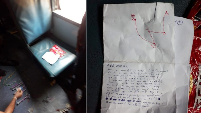 Gelatin Sticks Found in Shalimar Express Train at LTT Station in Mumbai