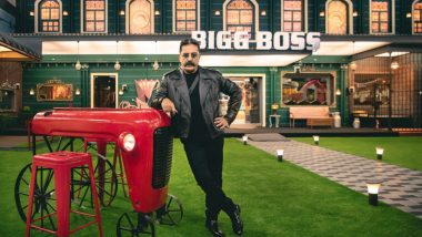 Bigg Boss Tamil 3: Kamal Haasan's Show to Host Madhumita, Kavin, Vanitha Vijaykumar and Many Others