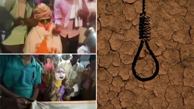 Maharashtra Drought Update: Ailing Farmers Organise Wedding of Dolls For Rainfall in Wardha as Water Crisis Gets Severe in Vidarbha, Marathwada